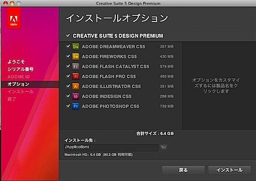 スクリーンショット(2010-05-01 0.12.29).jpeg