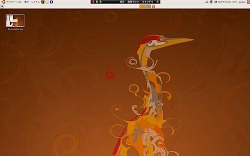 スクリーンショット(2009-12-08 8.59.50).jpeg