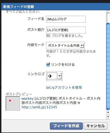 スクリーンショット(2009-12-22 22.53.18).jpeg