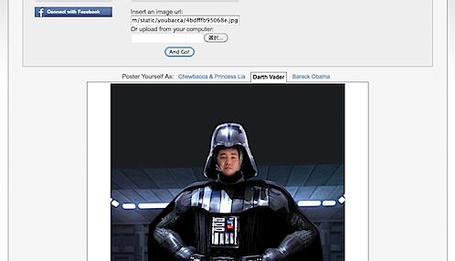 スクリーンショット(2010-05-04 20.06.57).jpeg