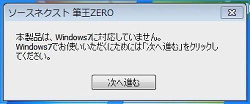 スクリーンショット(2009-12-10 10.23.38).jpeg