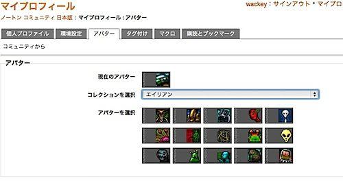 スクリーンショット(2010-03-12 18.42.10).jpeg