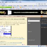 3案目PNGファイル