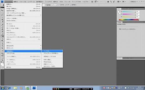 スクリーンショット(2010-01-03 10.25.34).jpeg