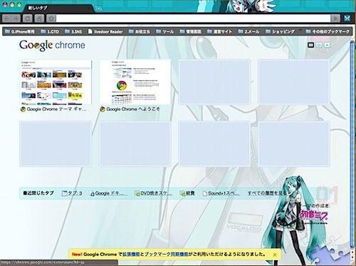 スクリーンショット(2010-02-13 23.38.47).jpeg