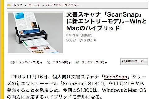 スクリーンショット(2009-11-18 9.31.32).jpeg