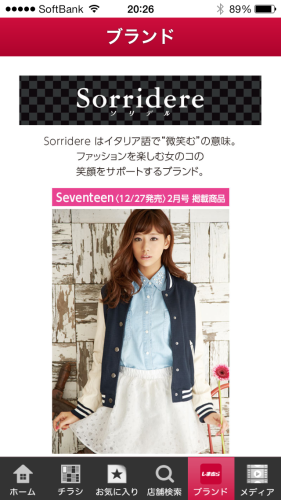 2014-01-03 20.26.35
