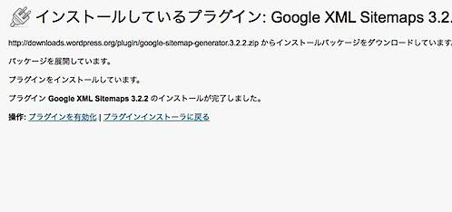 スクリーンショット(2009-12-25 11.17.58).jpeg