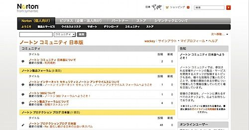 スクリーンショット(2010-03-12 19.04.47).jpeg