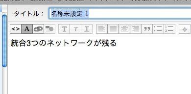 スクリーンショット(2010-05-23 23.07.06).jpeg