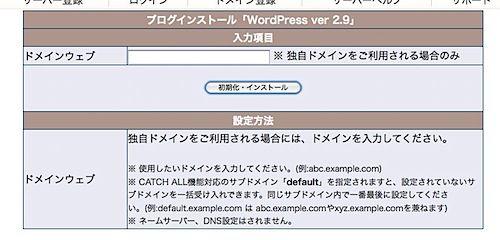 スクリーンショット(2009-12-25 9.56.56).jpeg