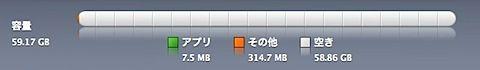 スクリーンショット(2010-05-28 15.50.03).jpeg