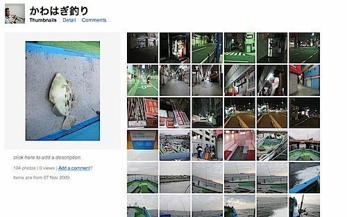 スクリーンショット(2009-11-18 13.10.02).jpeg