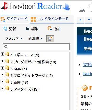 スクリーンショット(2009-11-21 8.36.16).jpeg