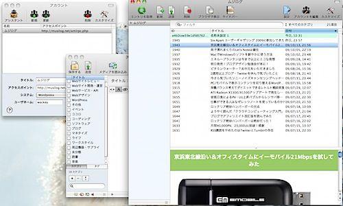 スクリーンショット(2009-10-15 23.07.05).png