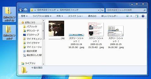 スクリーンショット(2009-11-25 22.44.58).jpeg