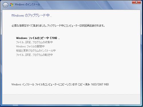 スクリーンショット(2009-11-03 19.04.18).png