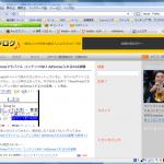 2案目PNGファイル