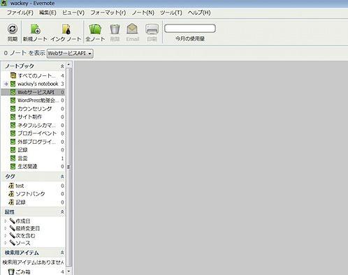 スクリーンショット(2009-12-18 23.38.06).jpeg