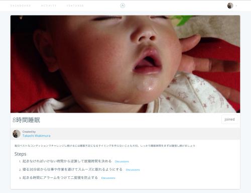 スクリーンショット 2014-01-05 21.13.59