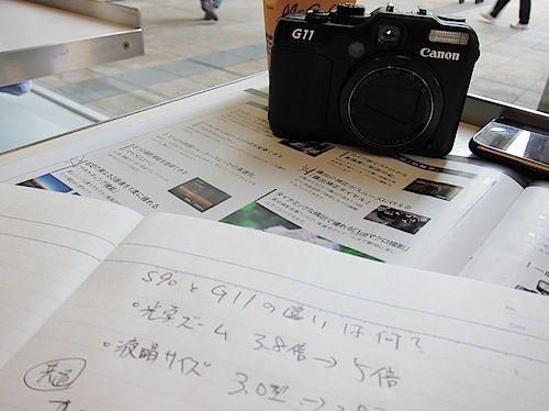 IMG_0356.JPG