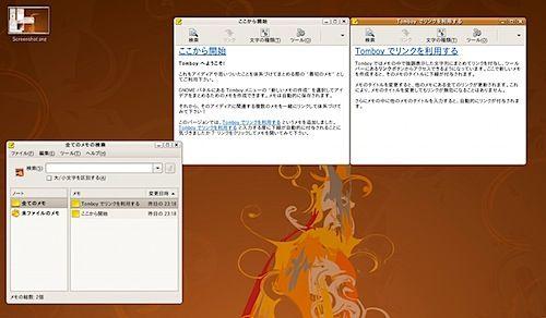 スクリーンショット(2009-12-08 9.02.56).jpeg