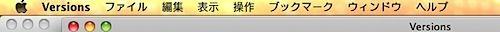 スクリーンショット(2010-03-20 15.27.22).jpeg