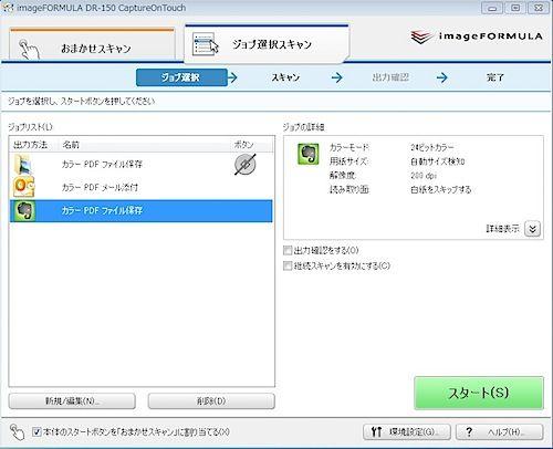 スクリーンショット(2009-12-19 12.47.40).jpeg