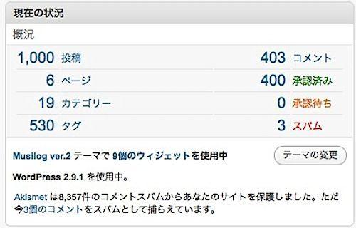 スクリーンショット(2010-01-20 8.50.49).jpeg