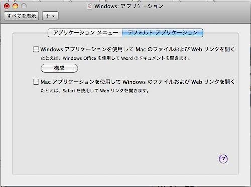 スクリーンショット(2009-11-11 12.43.43).png