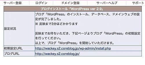 スクリーンショット(2009-12-25 9.56.48).jpeg
