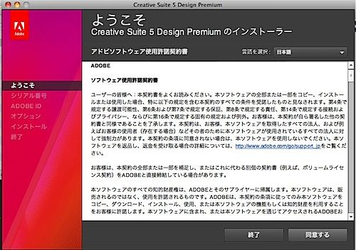 スクリーンショット(2010-05-01 0.11.37).jpeg